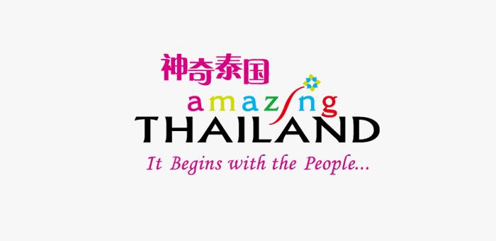 泰国手绘logo