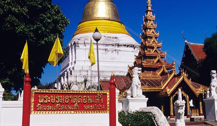 南邦景点 泰国国家旅游局中文官方网站