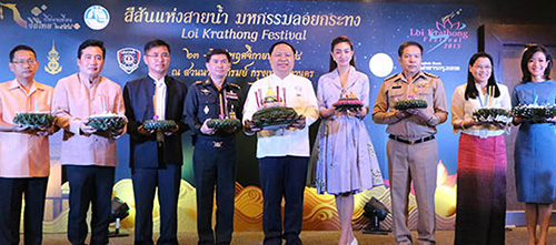 TAT-Press-Conf-Loi-Krathong-2015_01_680x300.jpg