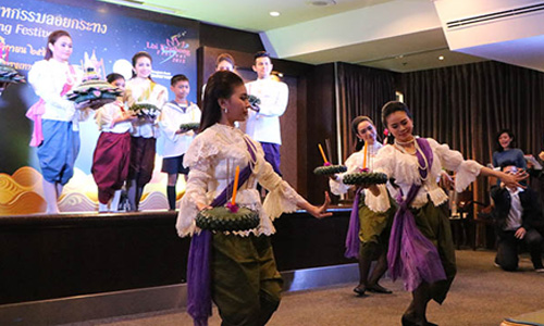 TAT-Press-Conf-Loi-Krathong-2015_03_500x300.jpg