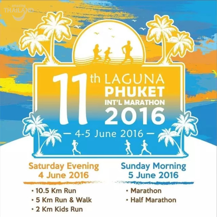 特别推荐 > 活动促销   (2016 laguna phuket international marathon